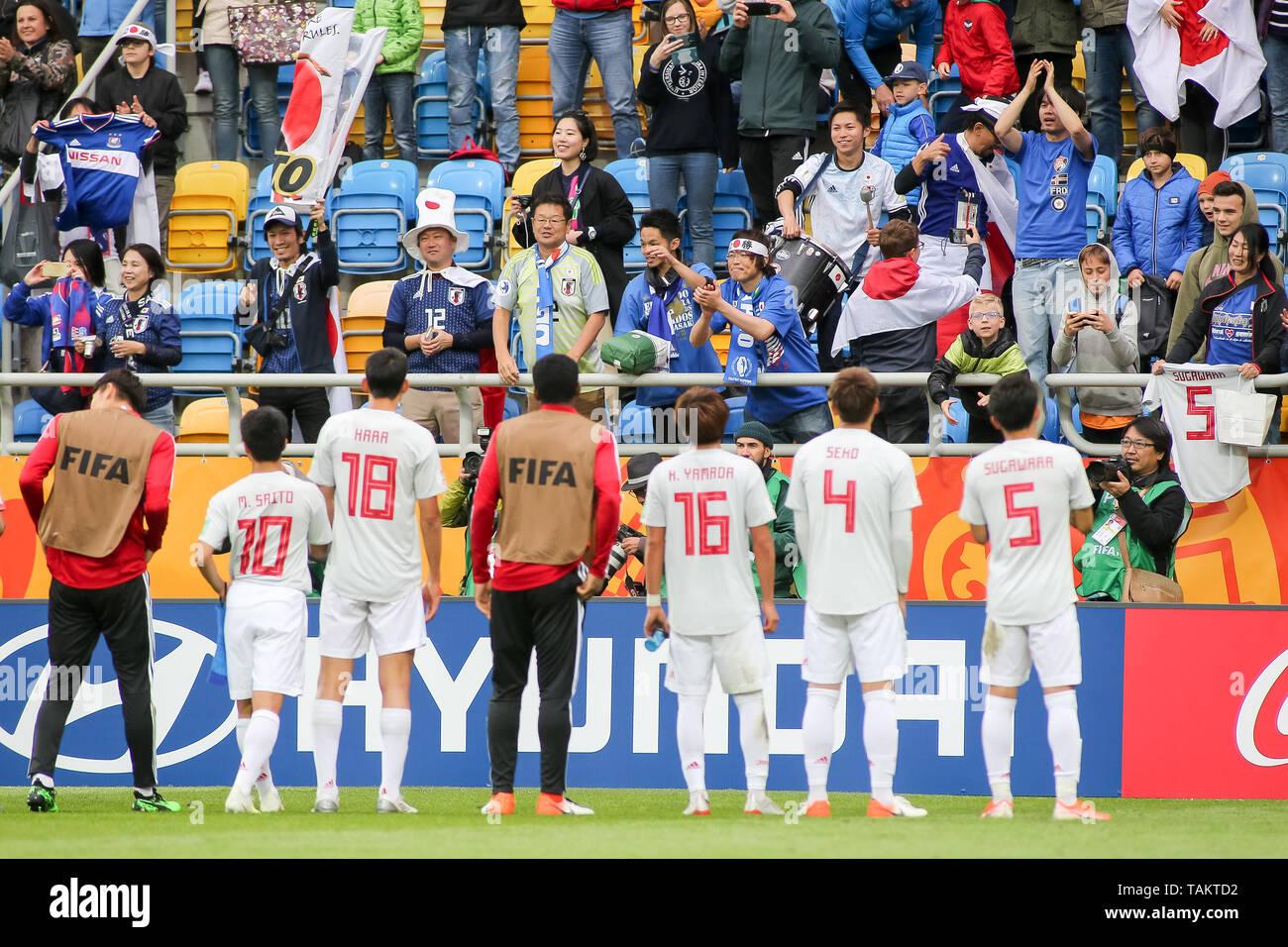 Gdynia Stadium, Gdynia, Poland - 26th May, 2019: Mitsuki Saito (c), Taichi Hara, Kota Yamada, Ayumu Seko, Yukinari Sugawara from Japan are seen celebrates victory with Japan fans after FIFA U-20 World Cup match between Mexico and Japan (GROUP B) in Gdynia. (Final score; Mexico 0:3 Japan) - Stock Image