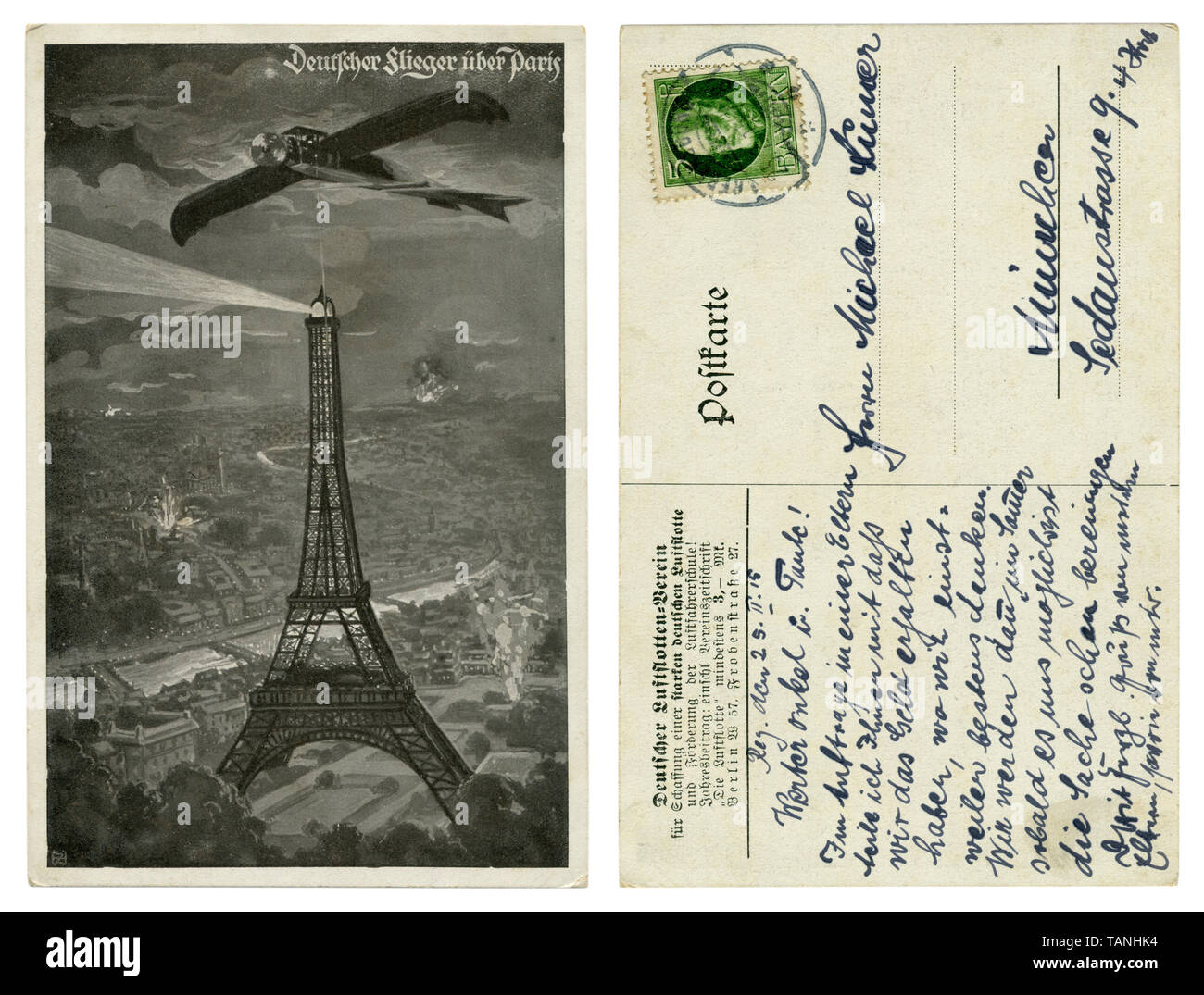 German historical postcard: military airplane Taube over Paris, the Eiffel tower on the background of explosions and fires. The first world war, 1915 Stock Photo