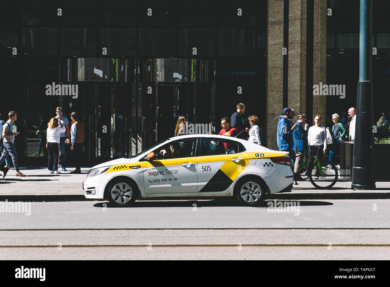 Moscow, Russia — May 27, 2019: Yandex Taxi car near in the center of