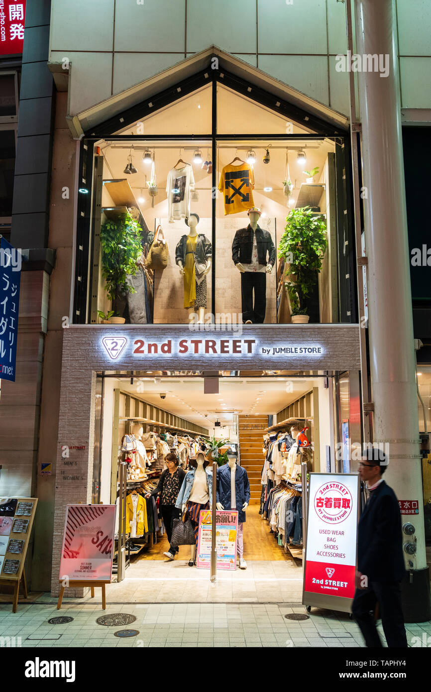 Exterior, shop front, illuminated at night. 2nd street boutique, a jumble store, 2nd hand clothing. Shimotori shopping arcade, Kumamoto, Japan. - Stock Image
