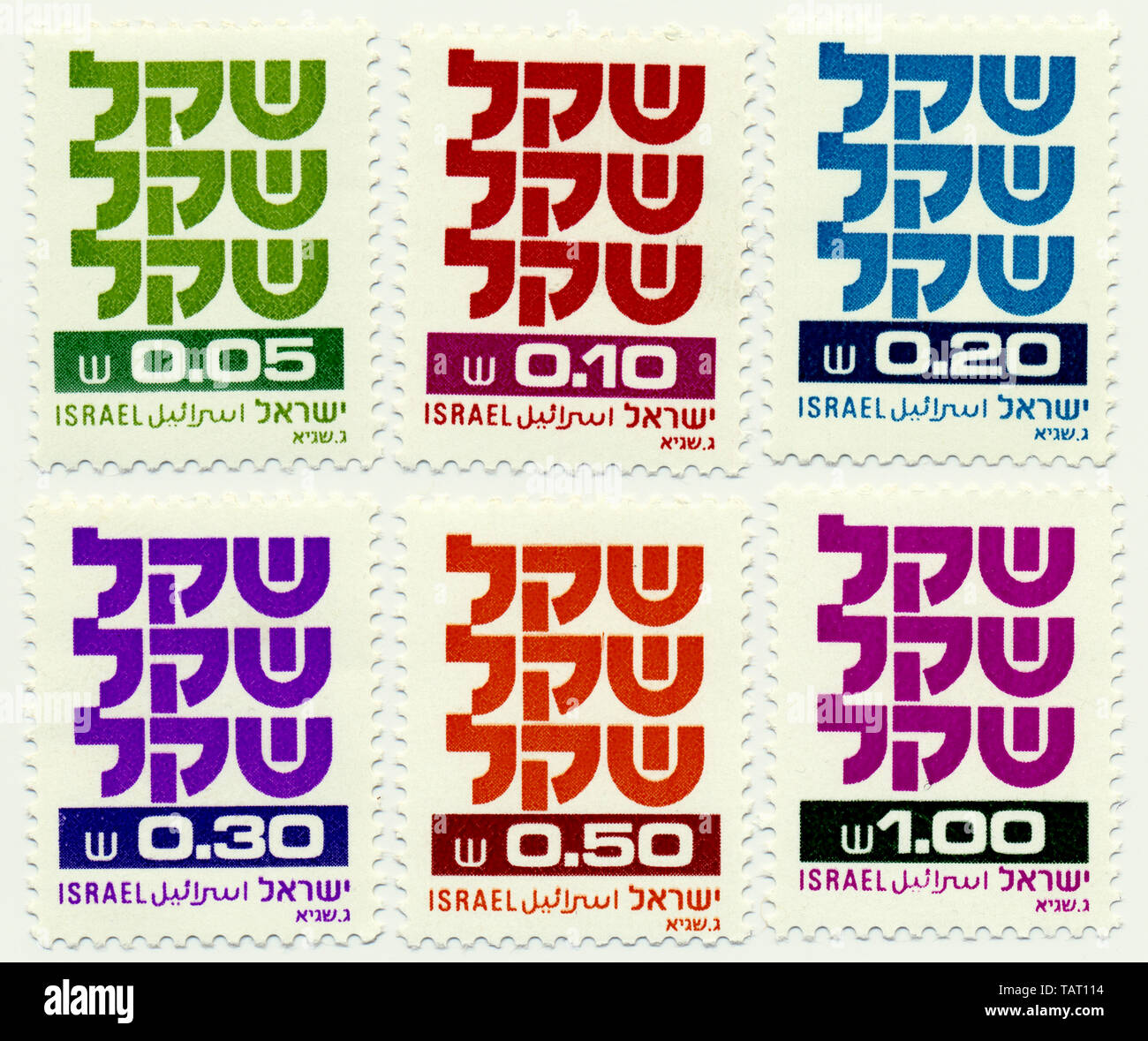 Hebrew Name Stock Photos & Hebrew Name Stock Images - Alamy