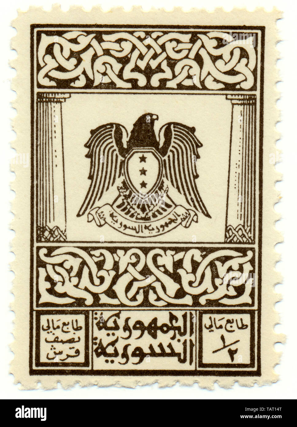 Historic postage stamps from Syria, national coat of arms with an eagle, Syrian Arab Republic, Historische Briefmarken aus Syrien, Staatswappen Adler, Arabische Republik Syrien - Stock Image