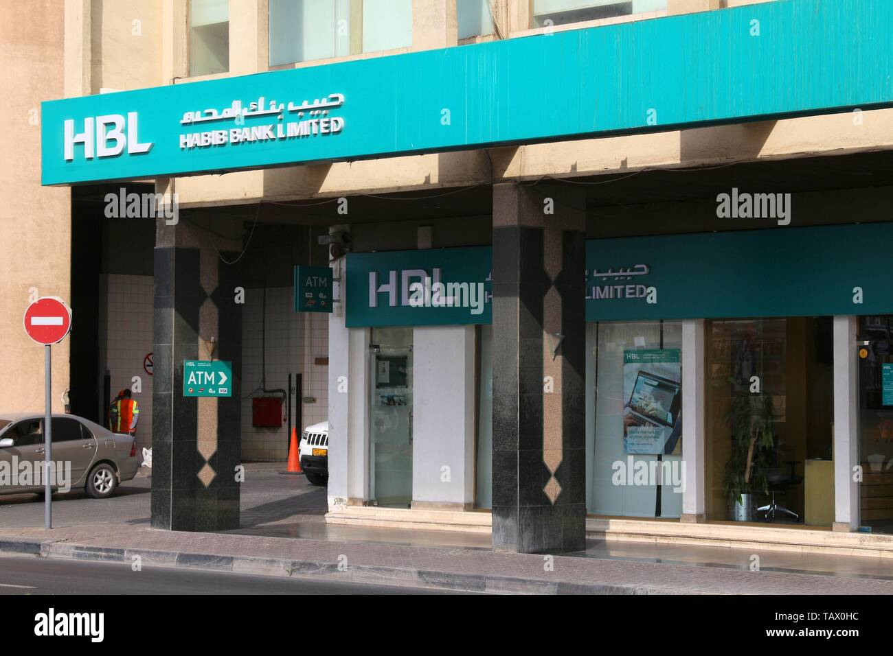 DUBAI, UAE - DECEMBER 9, 2017: Habib Bank Limited branch in Dubai, UAE. HBL is the largest Pakistani bank by assets. - Stock Image