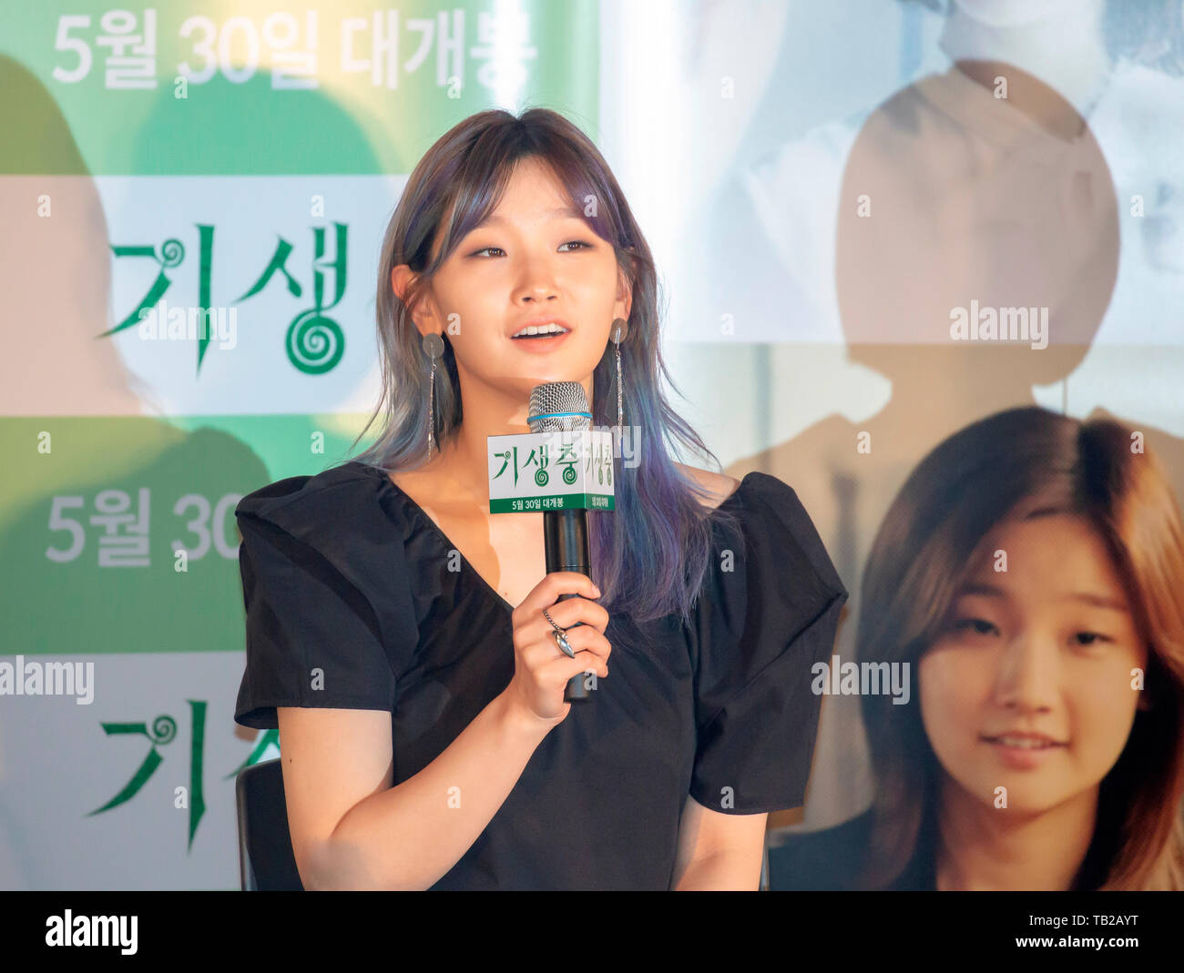 Park So-Dam, May 28, 2019 : South Korean actress Park So-Dam