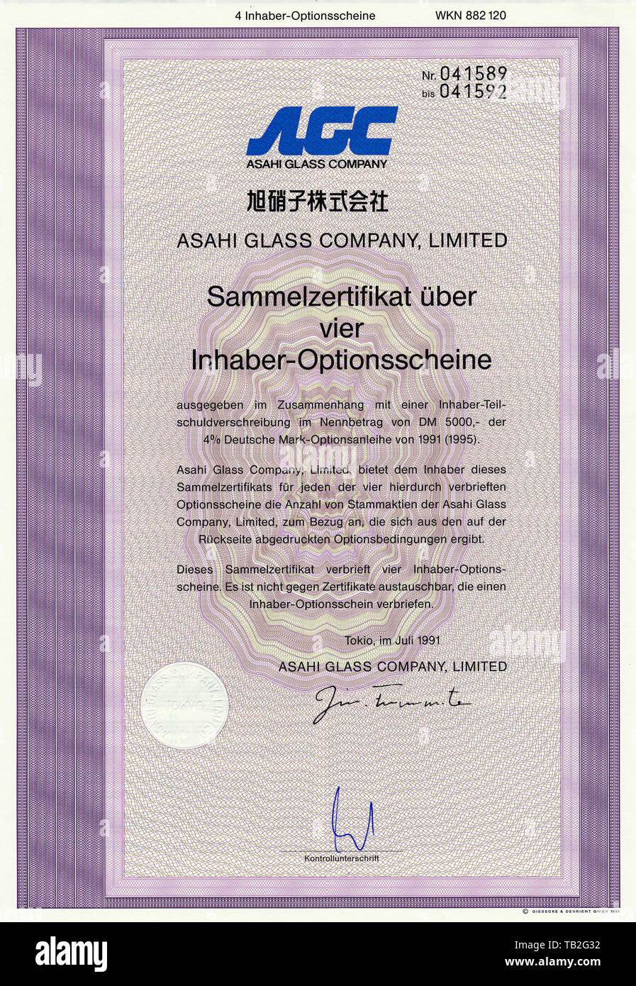 Historisches Wertpapier, japanischer Inhaber-Optionsschein, Deutsche Mark, DM, Glas Produkte für die Industrie, AGC, Asahi Glass Company, Limited, 1991, Tokio, Japan - Stock Image