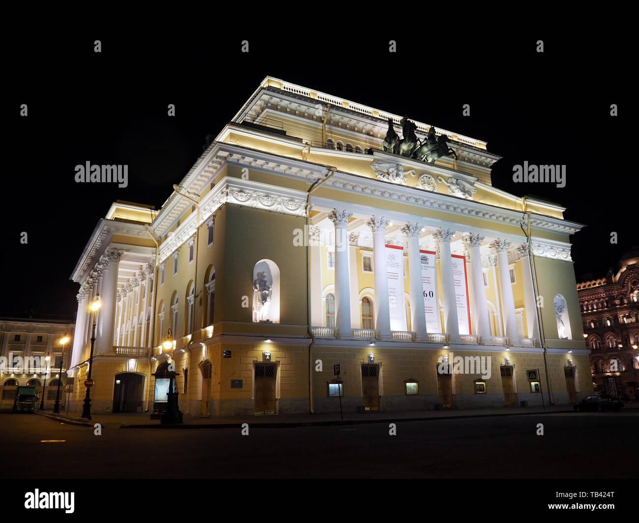 Alexandrinsky Theatre, Russian State Pushkin Academy Drama Theater, Saint Petersburg, Russia - Stock Image