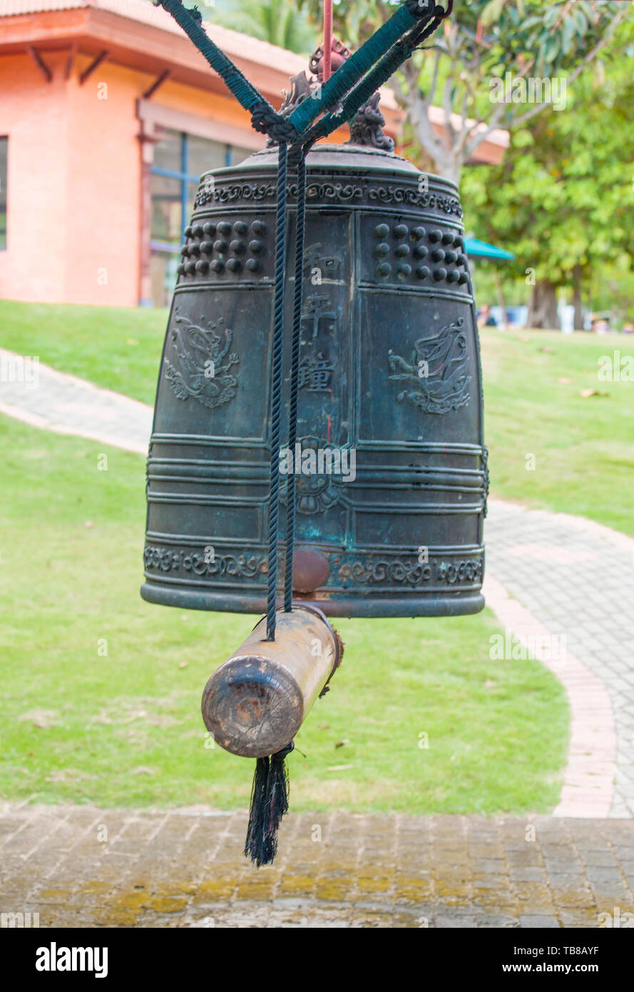 Square Bells in the center of Buddhism Nanshan on the island of Hainan in China Stock Photo