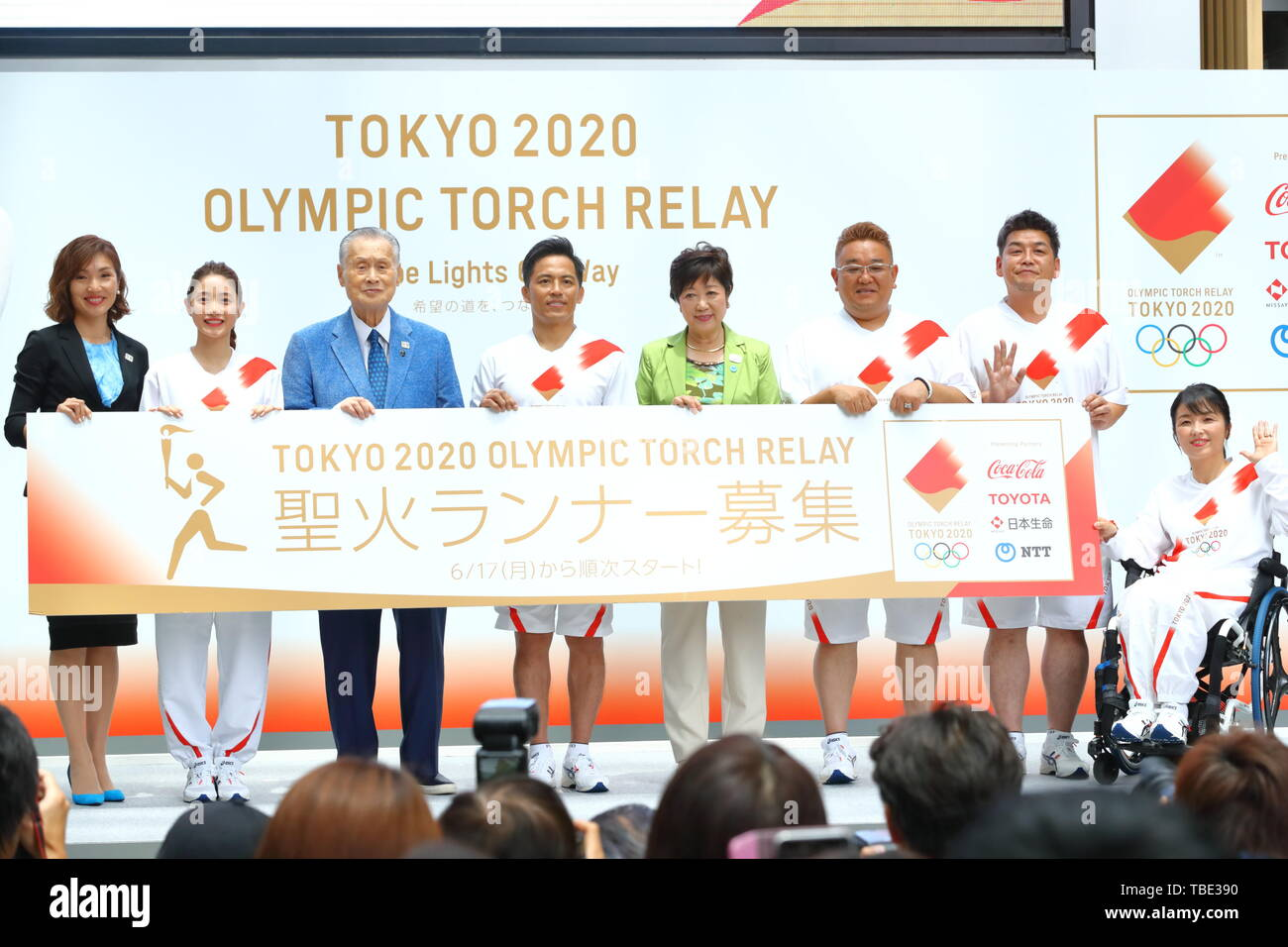 Tokyo, Japan. 1st June, 2019. (L-R) Miho Takeda, Satomi Ishihara, Yoshiro Mori, Tadahiro Nomura, Yuriko Koike, Mikio Date, Takeshi Tomizawa, Aki Taguchi, The Tokyo Organising Committee of the Olympic and Paralympic Games (Tokyo 2020) holds commemorative event of Torch Relay in Tokyo, Japan on June 1, 2019, 300 days before of the Japanese leg of the Tokyo 2020 Olympic Torch Relay starts. The Organising Committee unveiled an official uniform, course outline and applicant guidelines for Torch Relay Runners. Credit: Naoki Nishimura/AFLO SPORT/Alamy Live News - Stock Image
