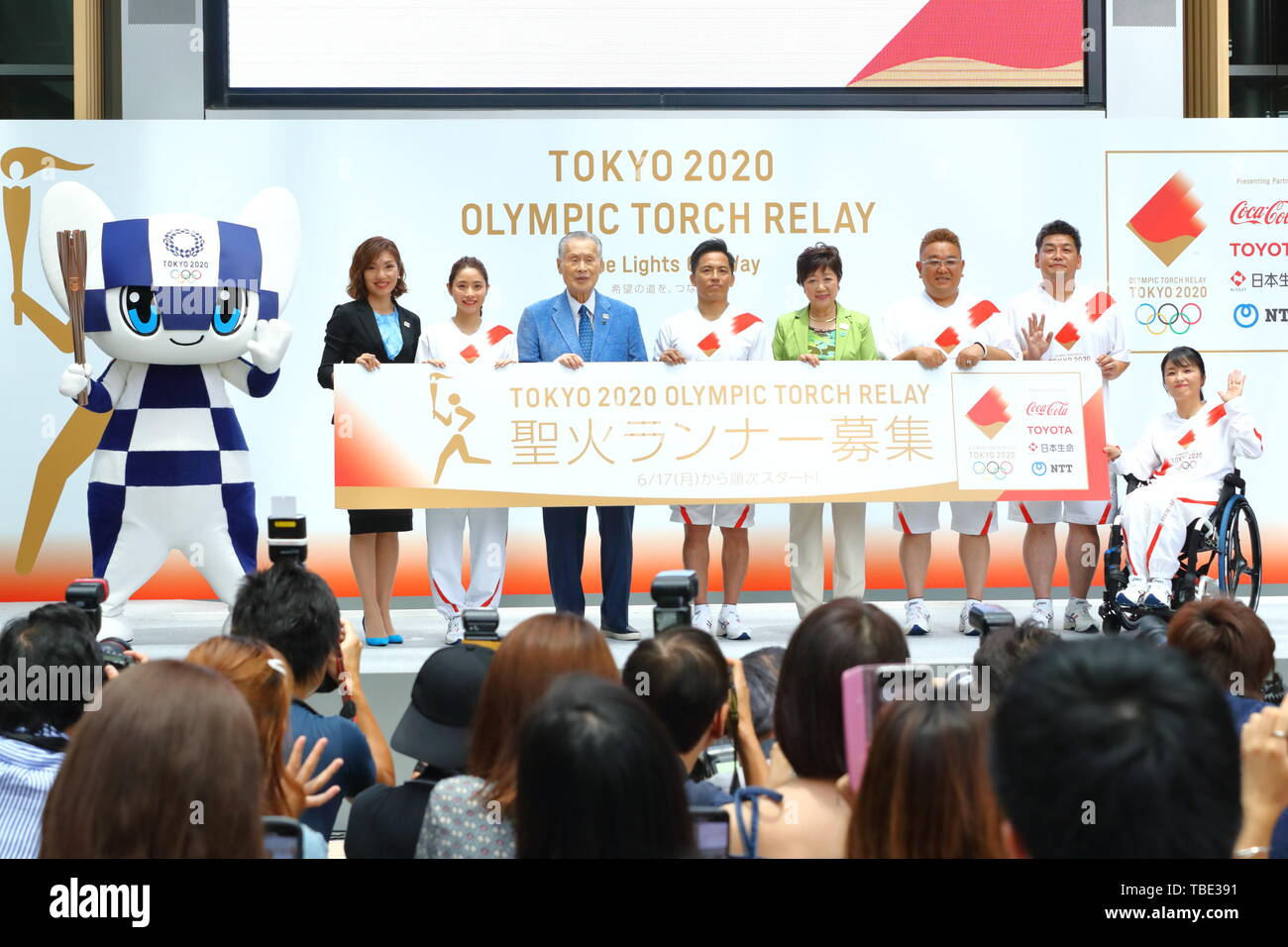 Tokyo, Japan. 1st June, 2019. (L-R) Miraitowa, Miho Takeda, Satomi Ishihara, Yoshiro Mori, Tadahiro Nomura, Yuriko Koike, Mikio Date, Takeshi Tomizawa, Aki Taguchi, The Tokyo Organising Committee of the Olympic and Paralympic Games (Tokyo 2020) holds commemorative event of Torch Relay in Tokyo, Japan on June 1, 2019, 300 days before of the Japanese leg of the Tokyo 2020 Olympic Torch Relay starts. The Organising Committee unveiled an official uniform, course outline and applicant guidelines for Torch Relay Runners. Credit: Naoki Nishimura/AFLO SPORT/Alamy Live News - Stock Image