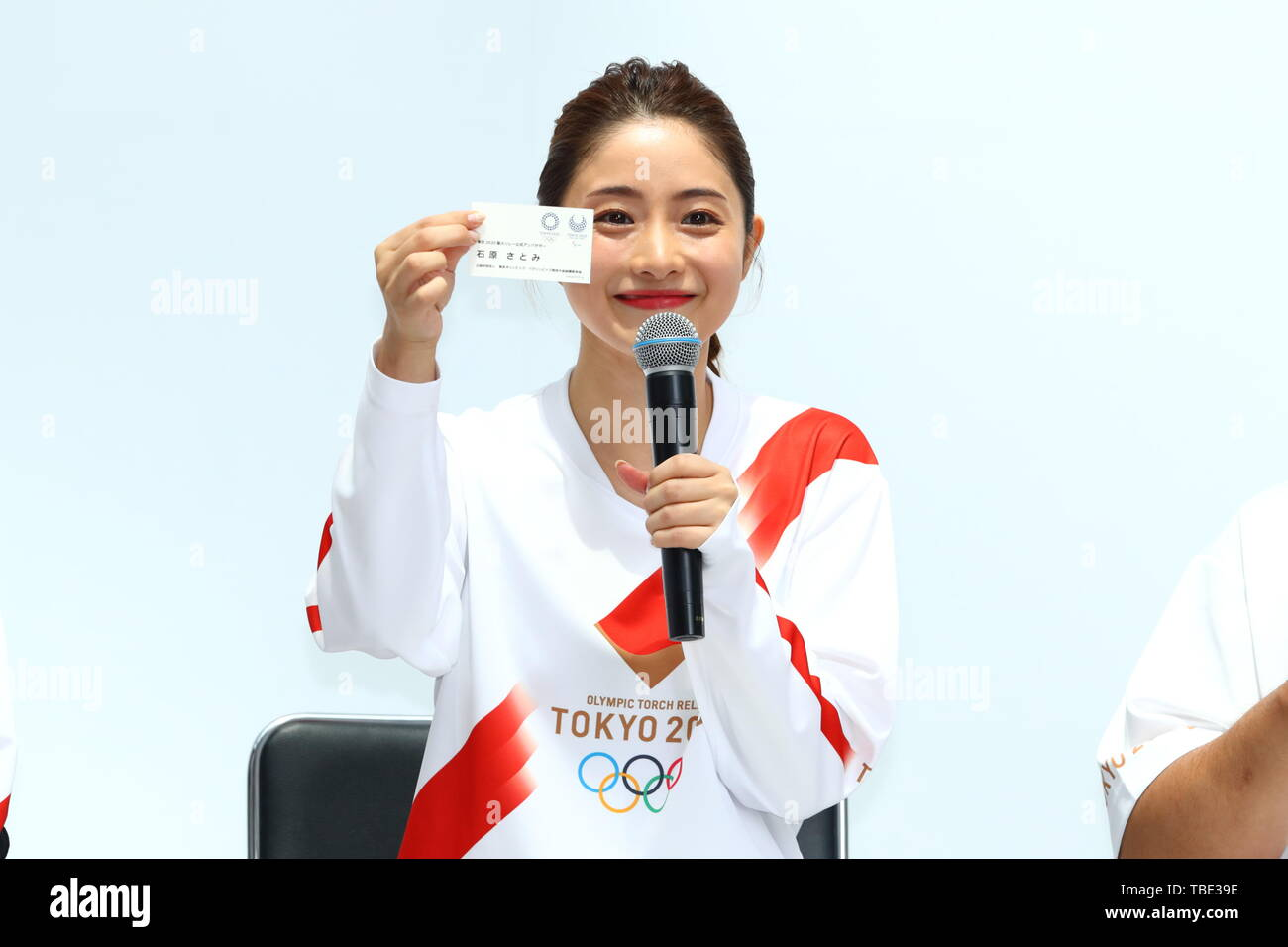 Tokyo, Japan. 1st June, 2019. Satomi Ishihara, The Tokyo Organising Committee of the Olympic and Paralympic Games (Tokyo 2020) holds commemorative event of Torch Relay in Tokyo, Japan on June 1, 2019, 300 days before of the Japanese leg of the Tokyo 2020 Olympic Torch Relay starts. The Organising Committee unveiled an official uniform, course outline and applicant guidelines for Torch Relay Runners. Credit: Naoki Nishimura/AFLO SPORT/Alamy Live News - Stock Image