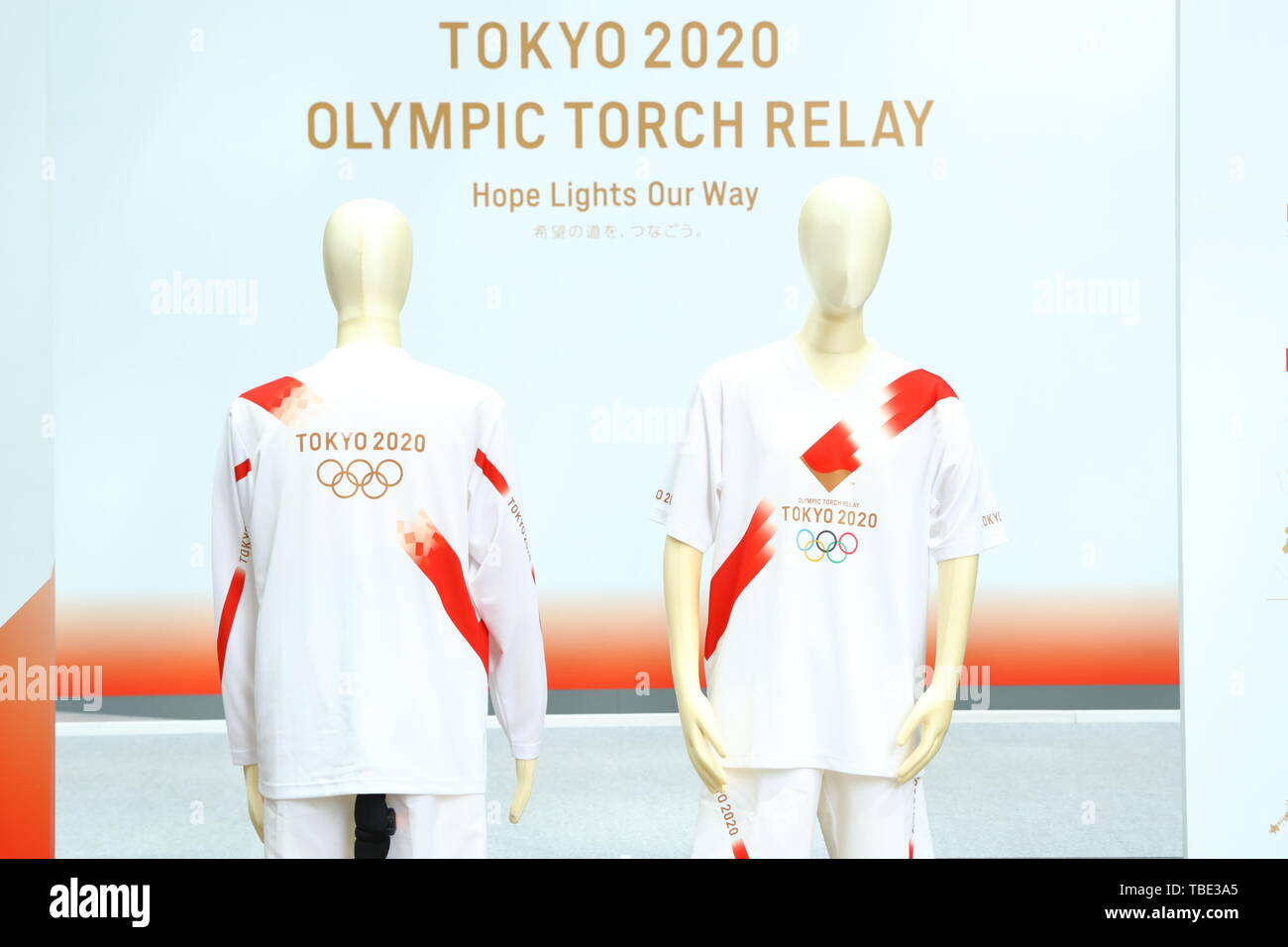 Tokyo, Japan. 1st June, 2019. General view, The Tokyo Organising Committee of the Olympic and Paralympic Games (Tokyo 2020) holds commemorative event of Torch Relay in Tokyo, Japan on June 1, 2019, 300 days before of the Japanese leg of the Tokyo 2020 Olympic Torch Relay starts. The Organising Committee unveiled an official uniform, course outline and applicant guidelines for Torch Relay Runners. Credit: Naoki Nishimura/AFLO SPORT/Alamy Live News - Stock Image