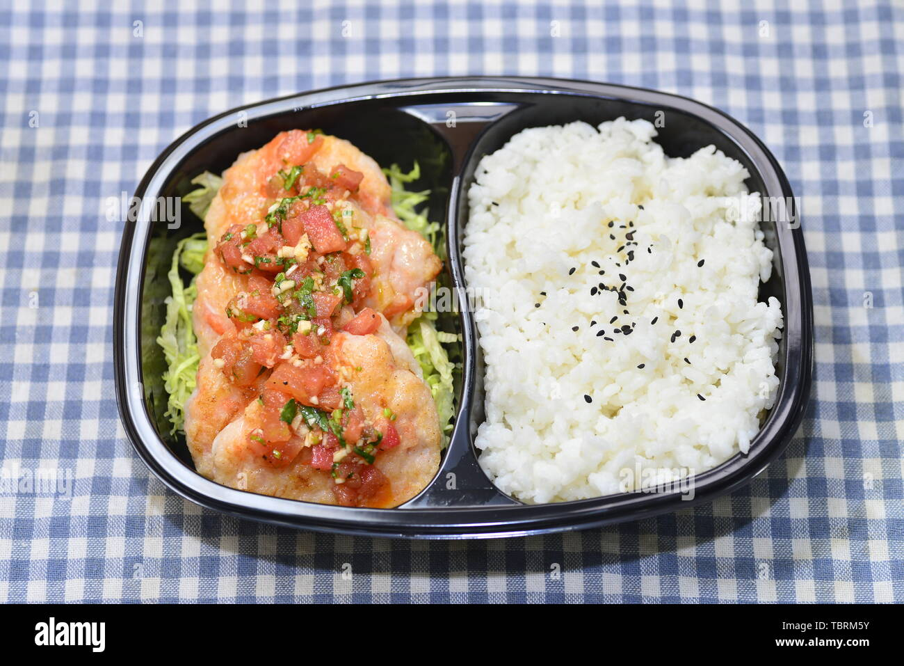 Airplane food, high-speed rail food, fast food, high-end boxed lunch. Stock Photo