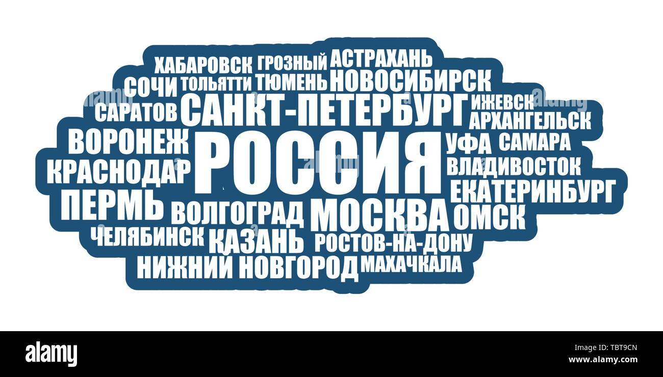 List of cities and towns in Russia - Stock Vector