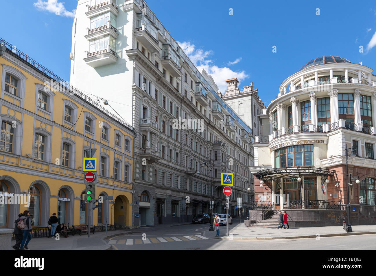 Moscow, Russia - May 4.2019. Myasnitskaya street in area of Higher School of Economics - Stock Image
