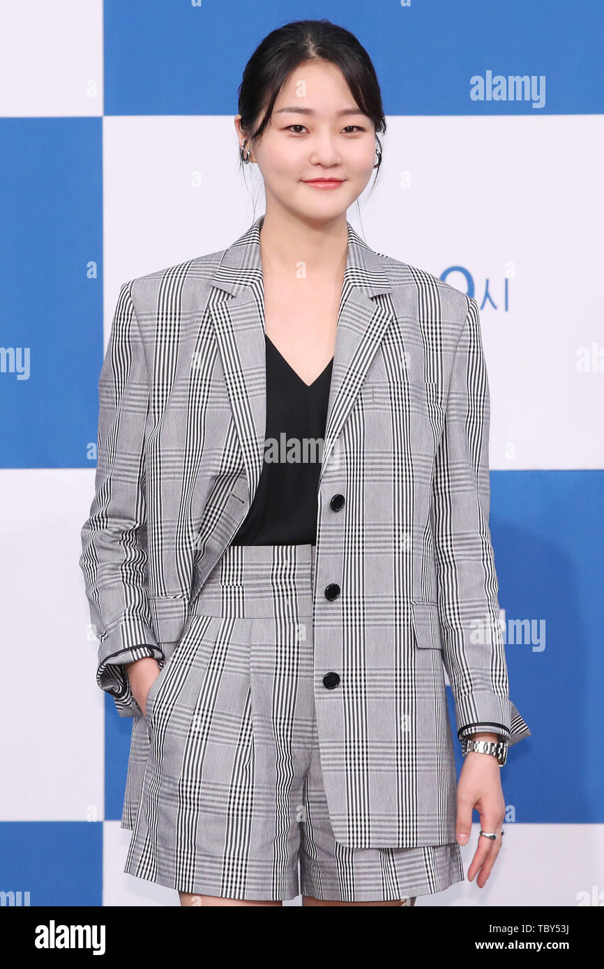 04th June, 2019  S  Korean actress Kang Seung-hyun South Korean