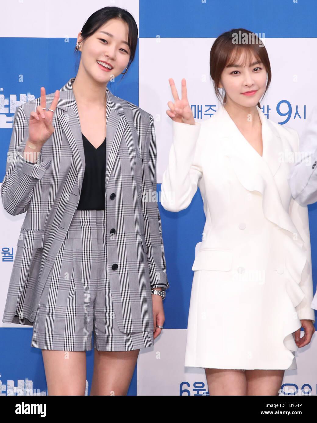 04th June, 2019  S  Korean actresses Kang Seung-hyun and
