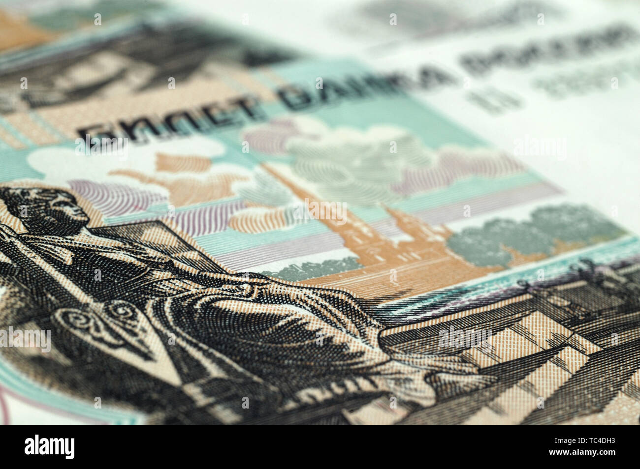 Fragment of fifty ruble notes closeup. Shallow depth of field - Stock Image