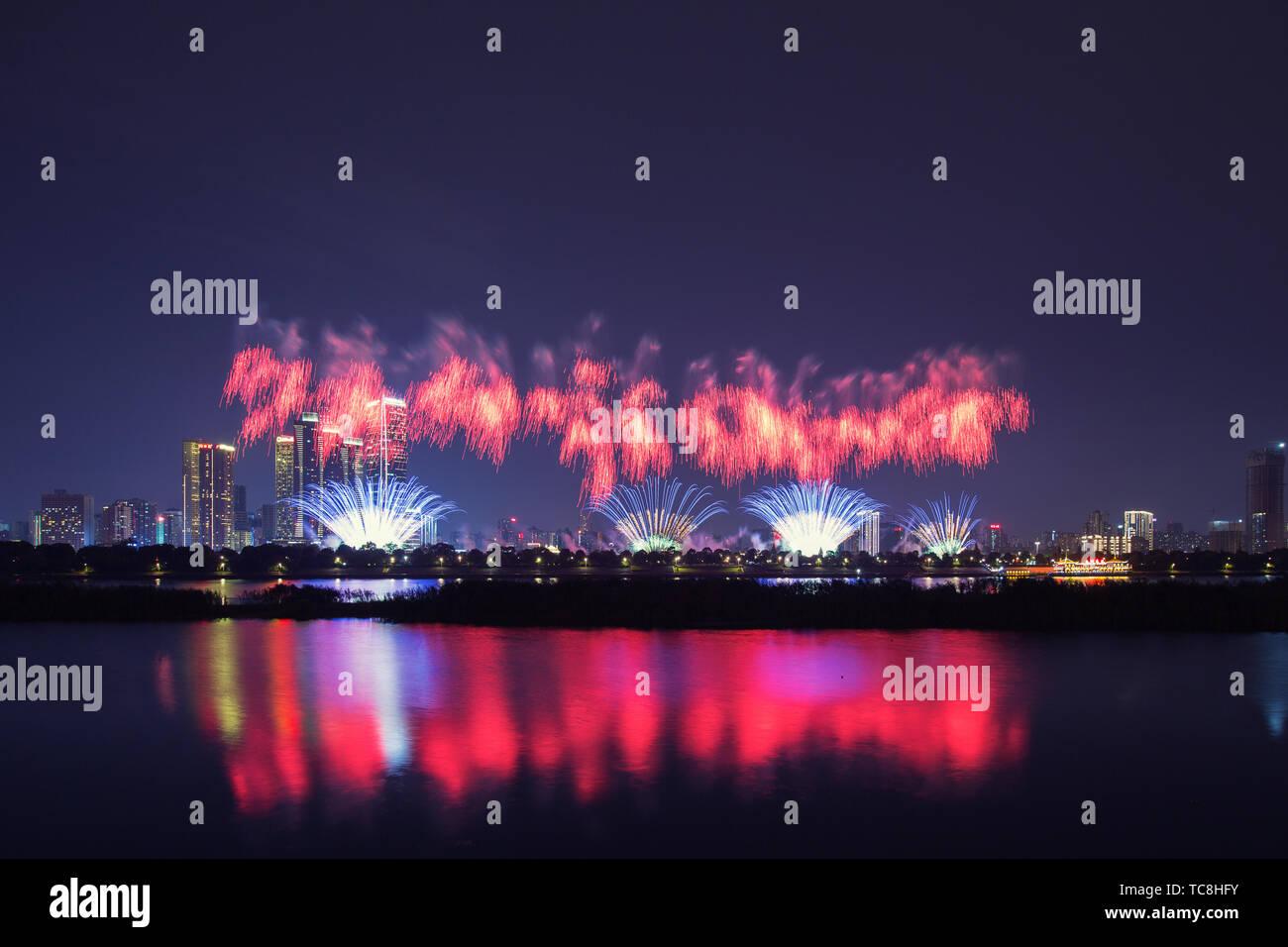 Fireworks in Orange Island, Changsha, theme of the 2018 Military Festival. Stock Photo