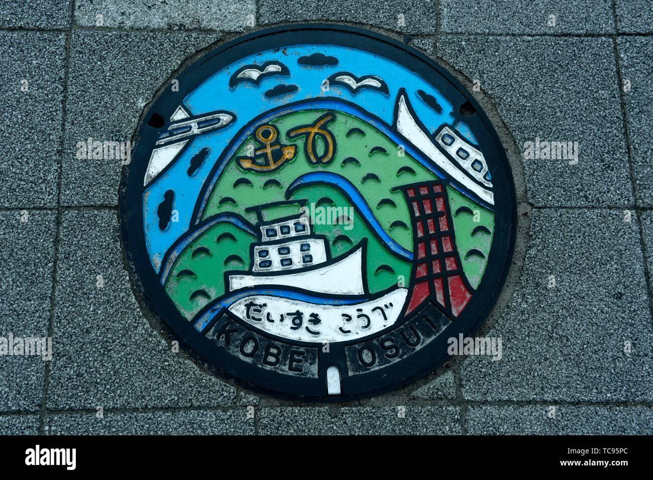 Manhole cover, Tokyo, Japan, Asia. - Stock Image