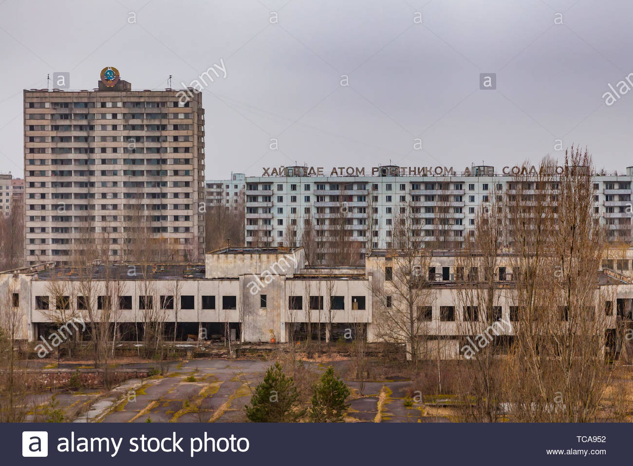 Pripyat, Chernobyl exclusion zone. View of the city center and residential buildings. - Stock Image