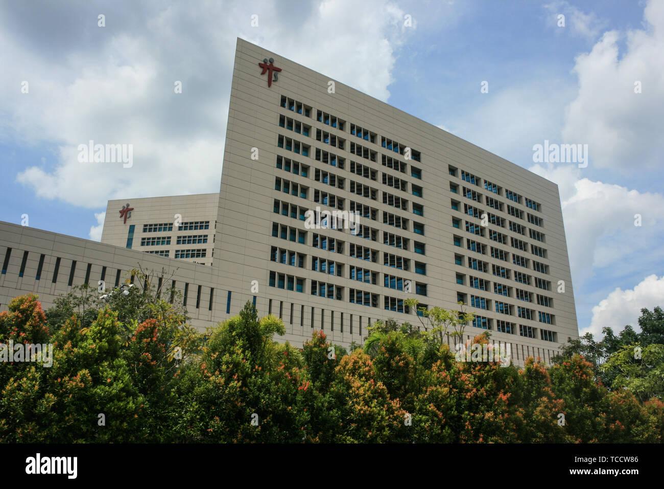 Tan Tock Sang hospital, Singapore - Stock Image