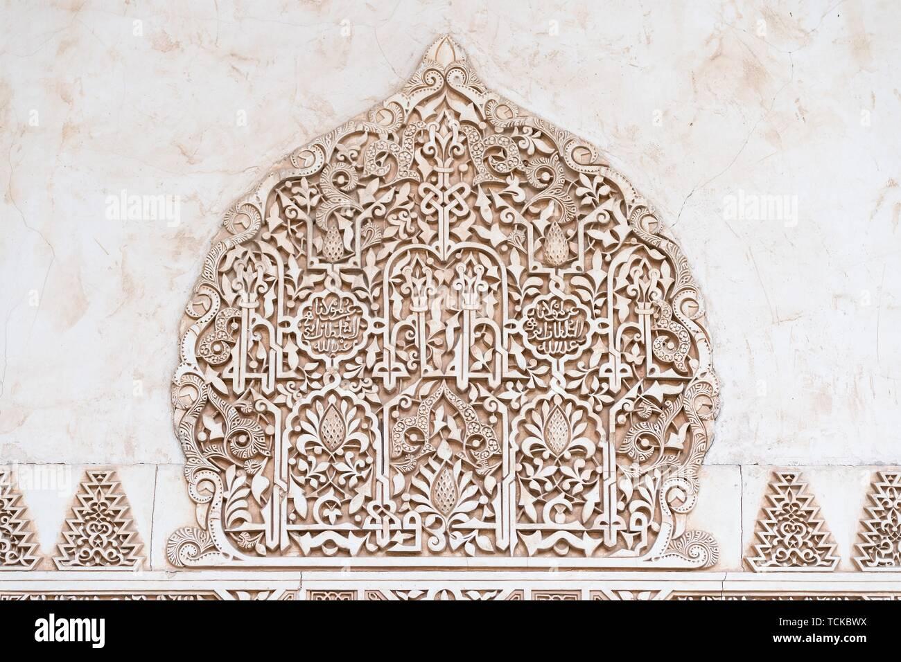 Ornamental Moorish plaster decorations, Nazarite palaces, Alhambra, Granada, Andalusia, Spain - Stock Image
