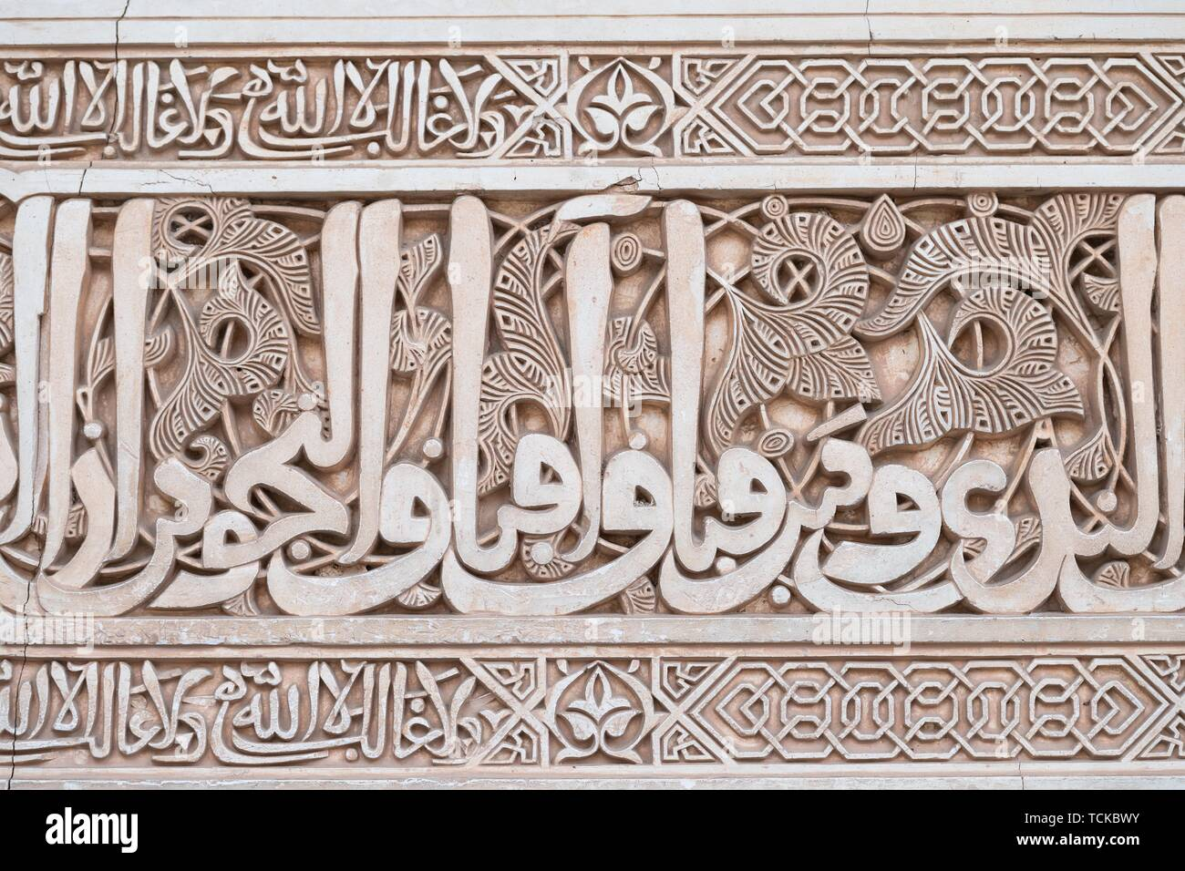 Ornamental Moorish plaster decorations and Koransuren, Nasrid palaces, Alhambra, Granada, Andalusia, Spain Stock Photo