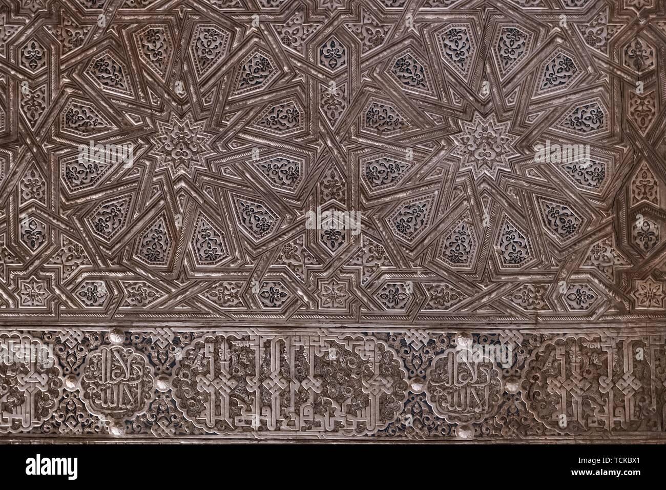 Wall with geometric Moorish plaster decorations, Nasrid palaces, Alhambra, Granada, Andalusia, Spain Stock Photo
