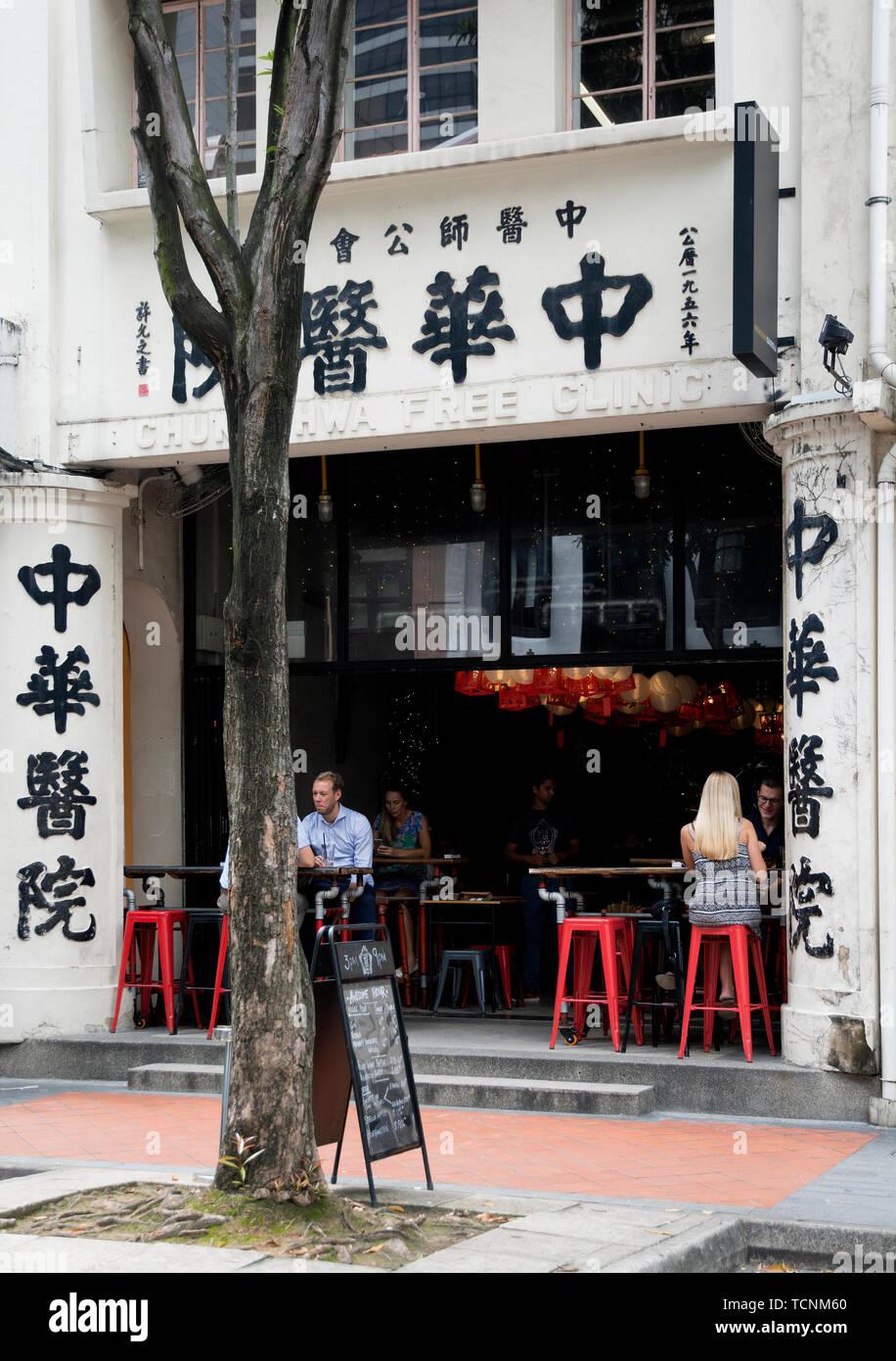 singapore - 2017.02.09: people enjoying their lunch at a restaurant on  telok ayer street - Stock Image