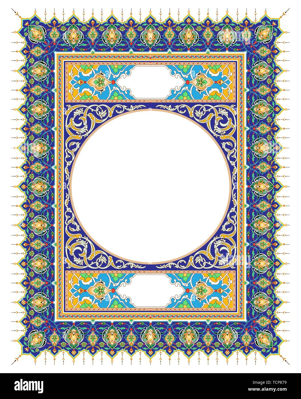 Inside Book Cover, Islamic Prayer Book - Stock Image