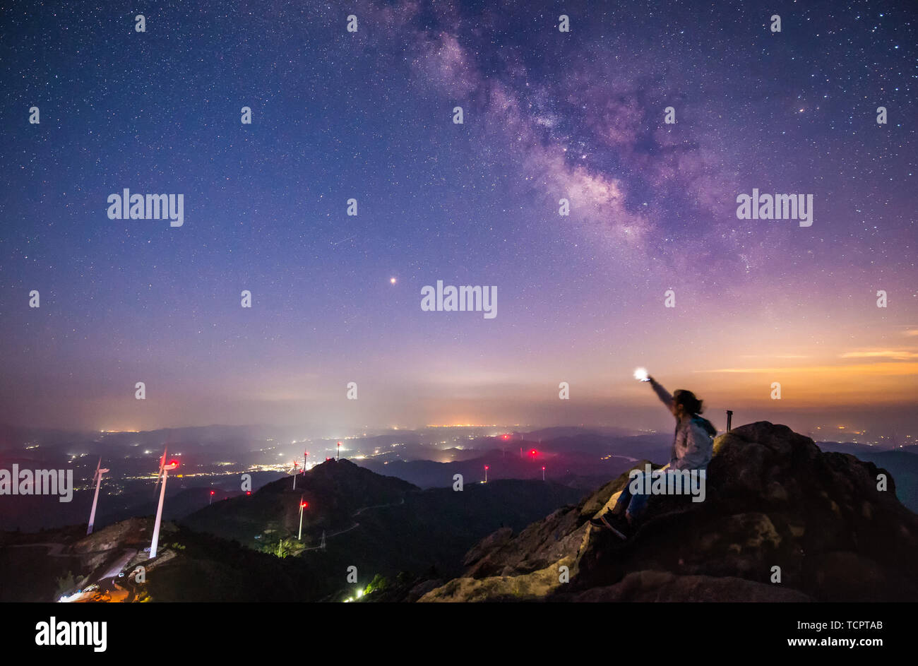 Filial piety at the top of the stars Stock Photo