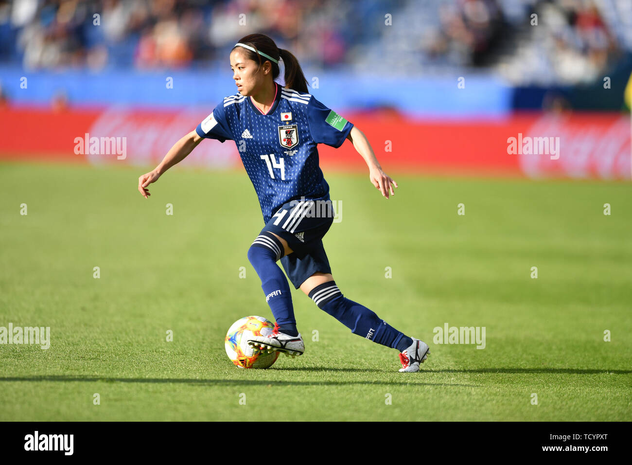 10 june 2019 Paris, France Soccer Women's World Cup France 2019: Argentina v Japan   Yui Hasegawa (Japan) (14) with Ball - Stock Image