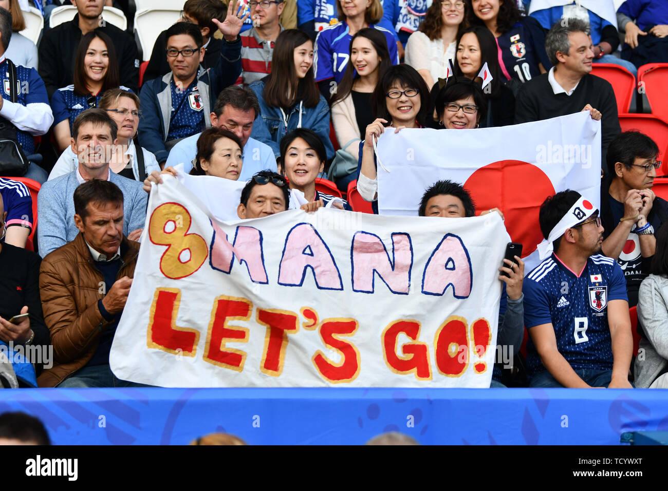 10 june 2019 Paris, France Soccer Women's World Cup France 2019: Argentina v Japan - Stock Image