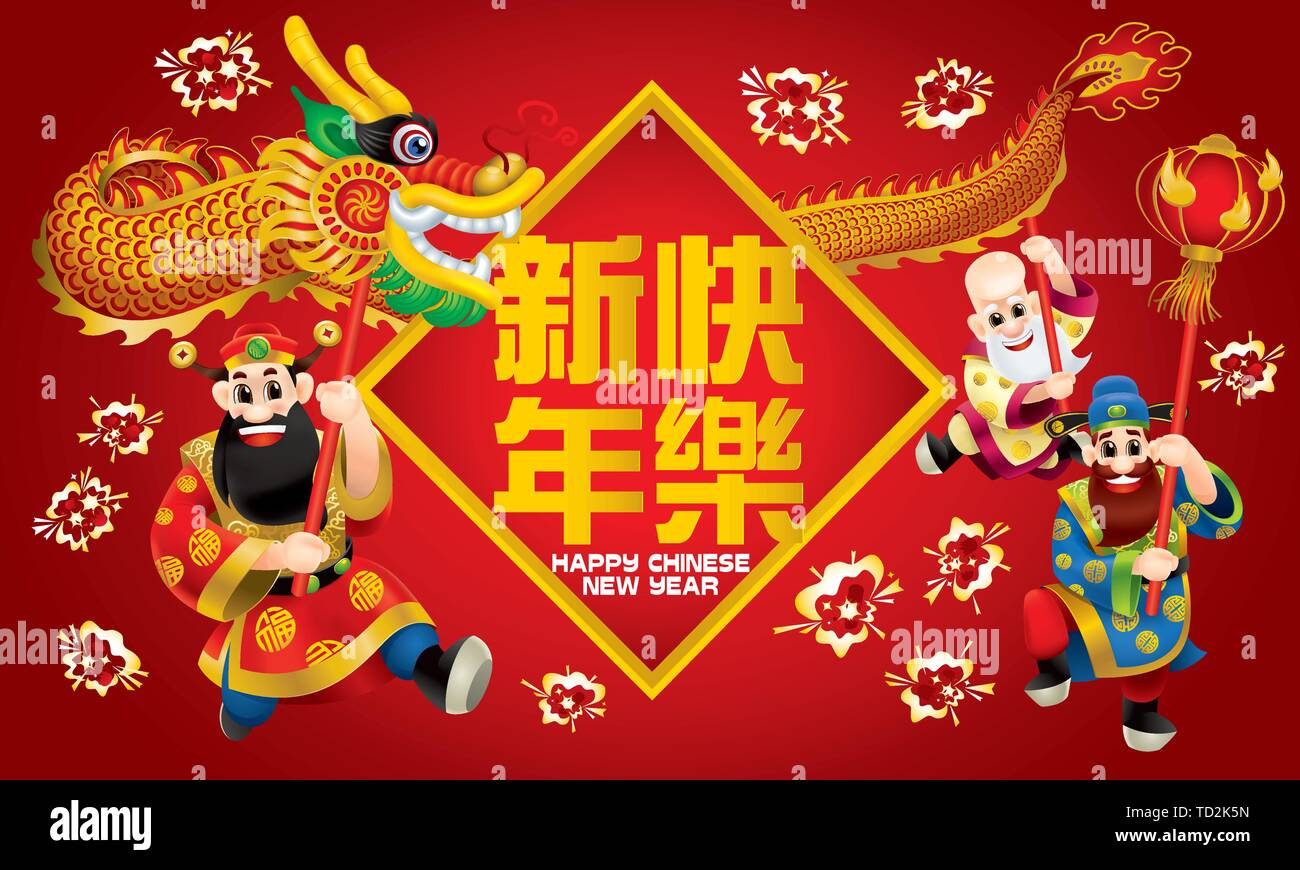 Three cute Chinese gods (represent long life, wealthy and career) are performing dragon dance. Caption: happy Chinese New Year. - Stock Image