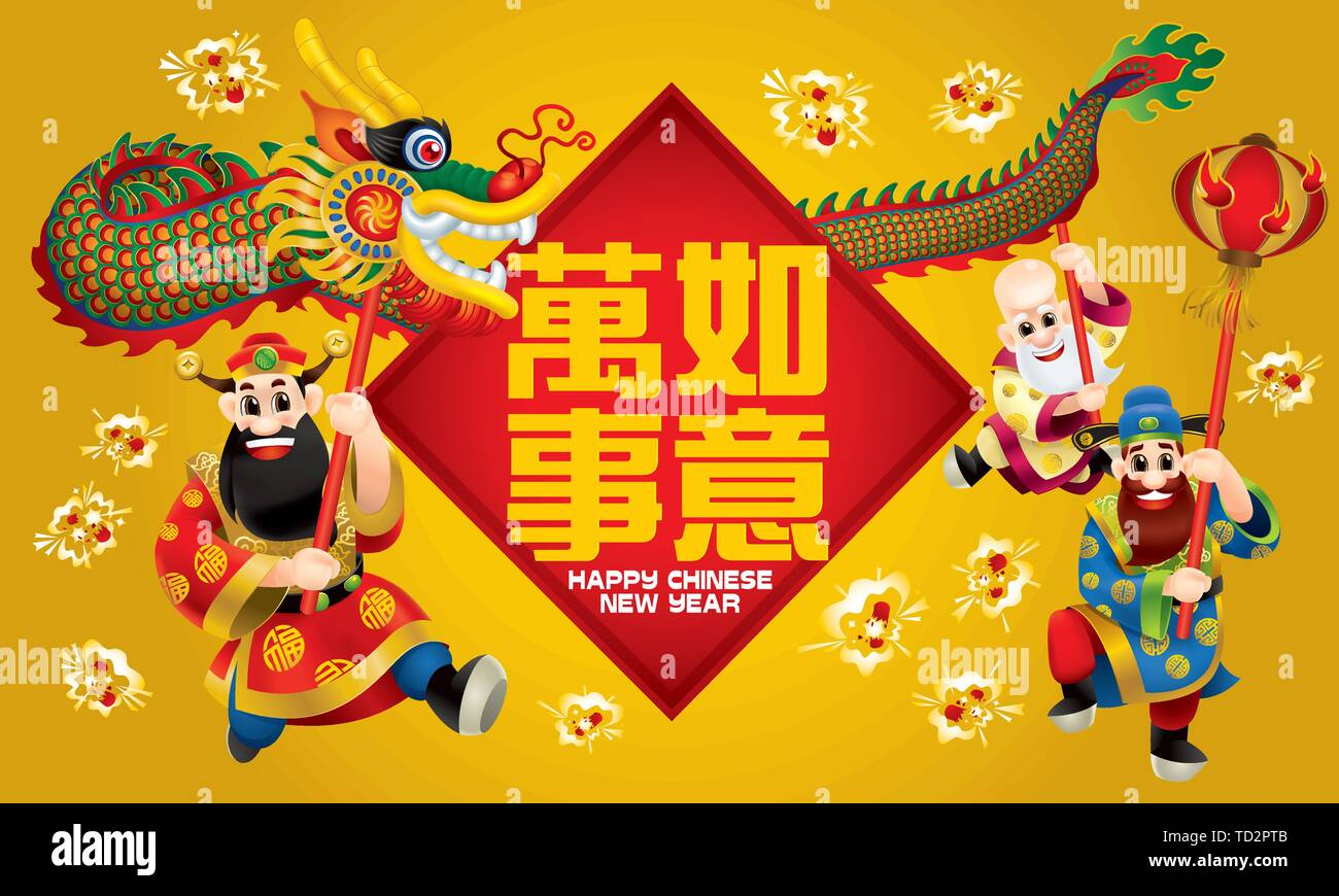 Three cute Chinese gods (represent long life, wealthy and career) are performing dragon dance. Caption: everything go fine. - Stock Image