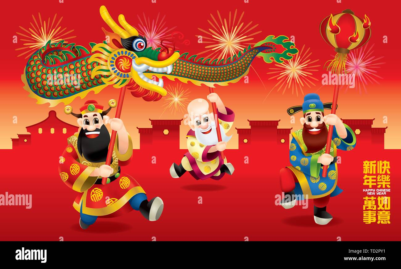 Three cute Chinese gods (represent long life, wealthy and career) are performing dragon dance. Caption: wishing you a happy Chinese New Year. - Stock Image