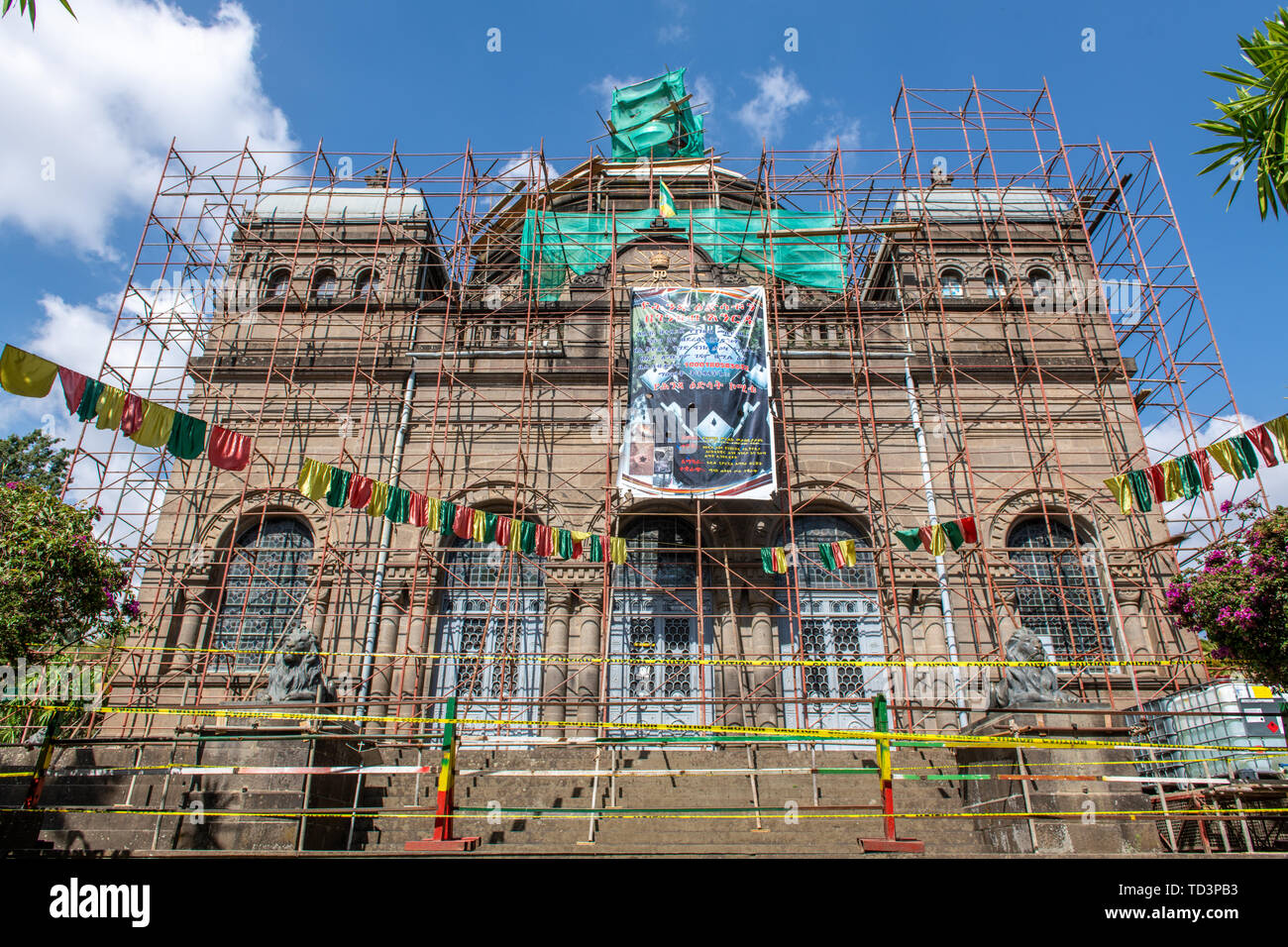The under construction front facade of the Beata Maryam Church,  resting place of Menelik II and his wife and daughter, Addis Ababa, Ethiopia. - Stock Image