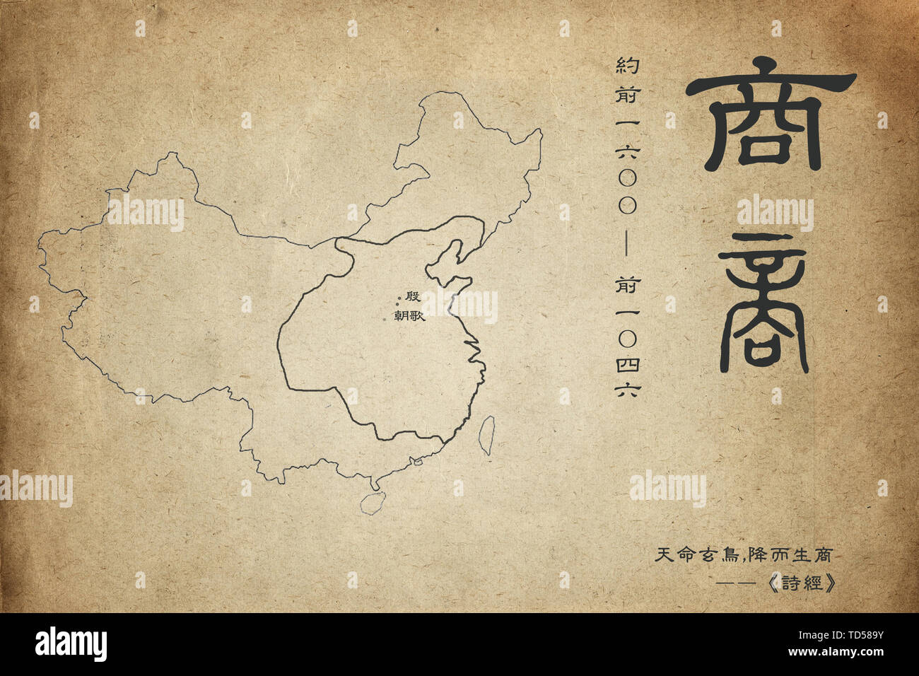 Map of the territory of the Shang Dynasty Stock Photo ...