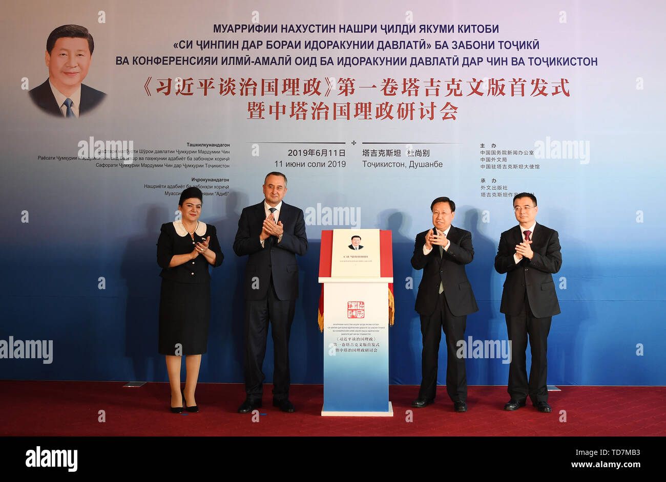 (190613) -- DUSHANBE, June 13, 2019 (Xinhua) -- Davlatali Said (2nd L), First Deputy Prime Minister of Tajikistan, Wang Xiaohui (2nd R), executive deputy head of the Publicity Department of the Central Committee of the Communist Party of China (CPC), Liu Bin (1st R), Chinese ambassador to Tajikistan and Khairiniso Yusufi (1st L), deputy speaker of Tajikistan's lower chamber of parliament (Majlisi Namoyandagon), unveil the Tajik edition of the first volume of 'Xi Jinping: The Governance of China' in Dushanbe, capital of Tajikistan, June 11, 2019. The Tajik edition of the first volume of 'Xi Jin - Stock Image