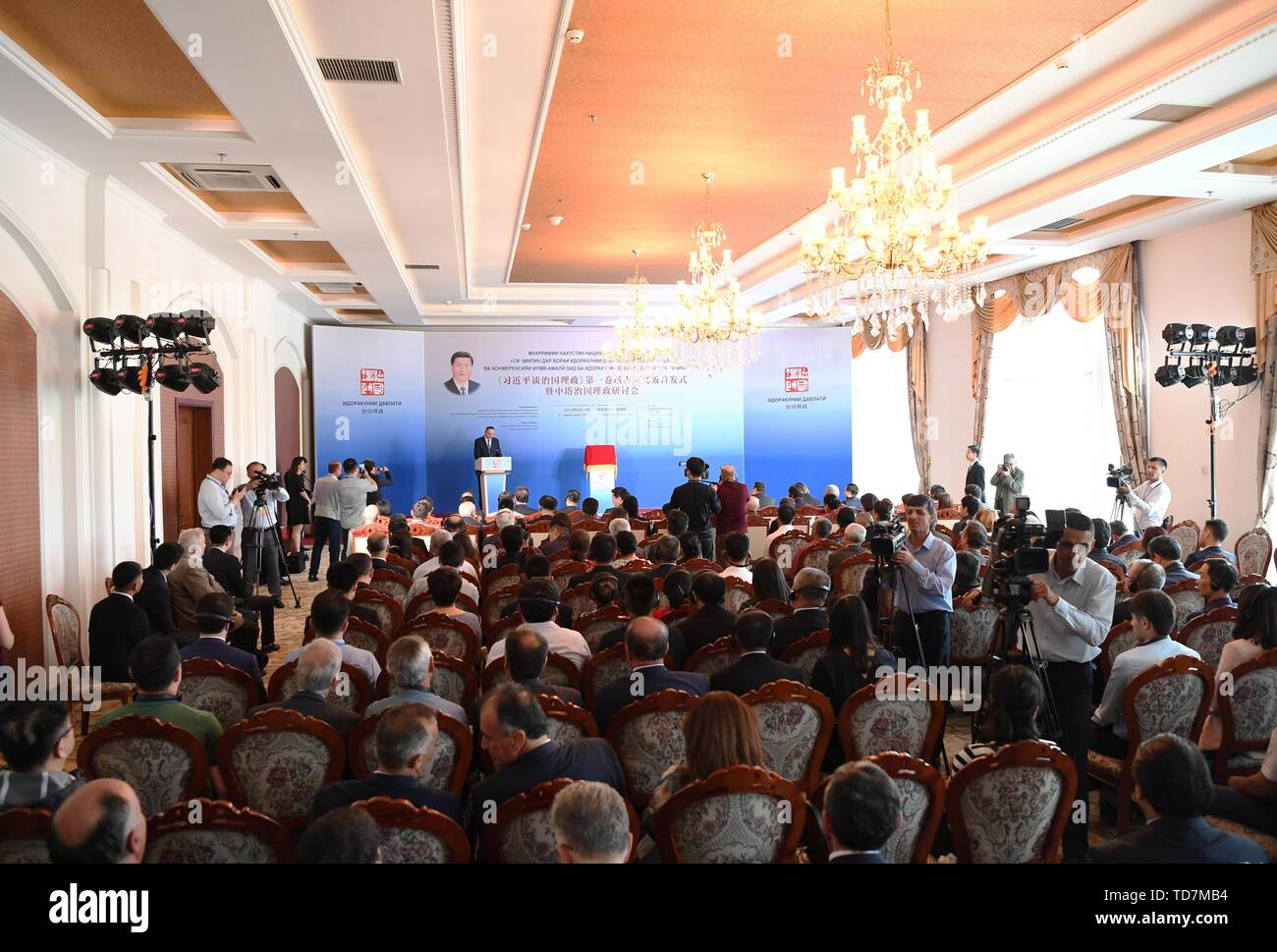 (190613) -- DUSHANBE, June 13, 2019 (Xinhua) -- The Tajik edition of the first volume of 'Xi Jinping: The Governance of China' is released at a China-Tajikistan seminar on state governing, prior to the state visit of the Chinese president to the Central Asian country, in Dushanbe, capital of Tajikistan, June 11, 2019. Tajik President Emomali Rahmon congratulated his Chinese counterpart on the publication of the book in a letter, which was read by First Deputy Prime Minister Davlatali Said at the event. (Xinhua/Sadat) - Stock Image