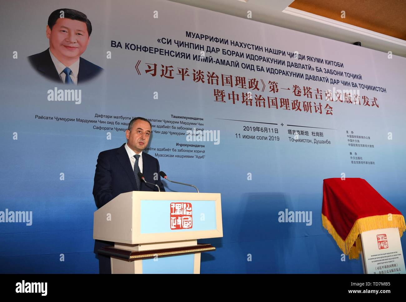 (190613) -- DUSHANBE, June 13, 2019 (Xinhua) -- First Deputy Prime Minister of Tajikistan Davlatali Said reads the letter from Tajik President Emomali Rahmon to congratulate on the publication of the Tajik edition of the first volume of 'Xi Jinping: The Governance of China' in Dushanbe, capital of Tajikistan, June 11, 2019. The Tajik edition of the first volume of 'Xi Jinping: The Governance of China' has been released here at a China-Tajikistan seminar on state governing, prior to the state visit of the Chinese president to the Central Asian country. Tajik President Emomali Rahmon congra - Stock Image
