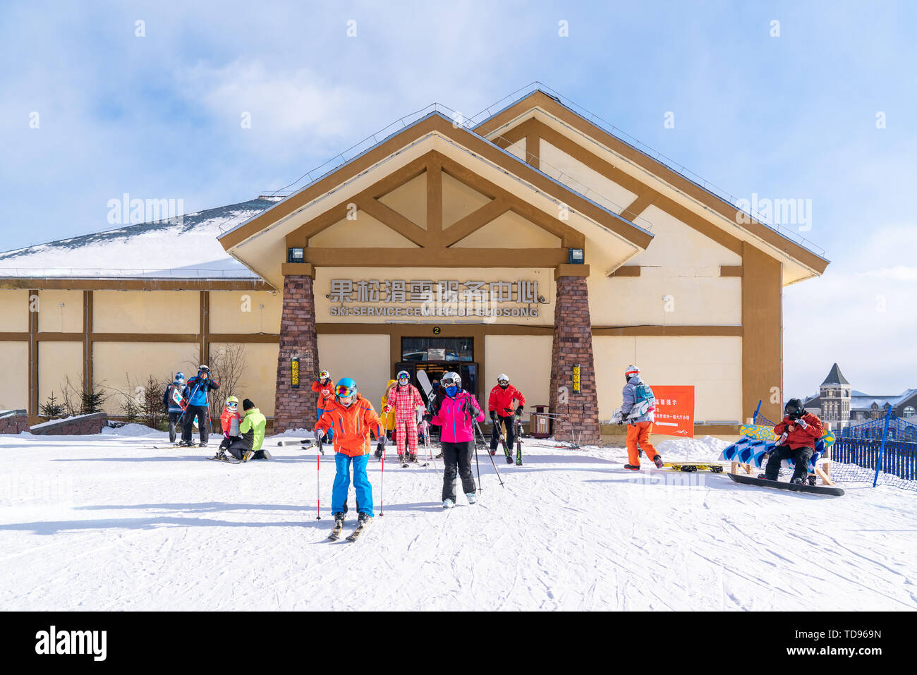 Changbai Mountain Wanda Ski Resort Stock Photo