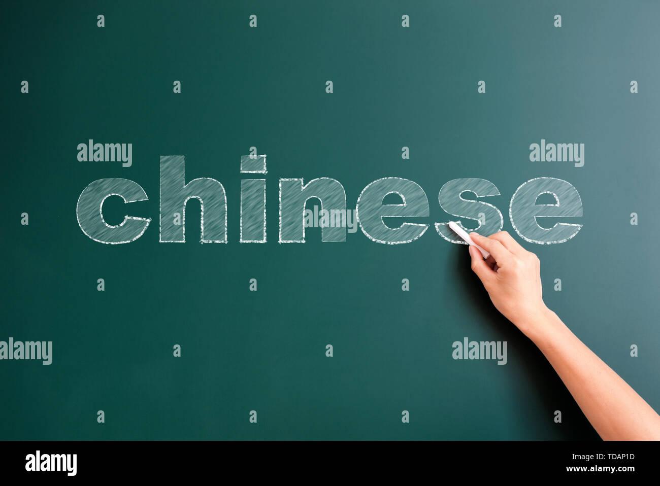 chinese written on blackboard - Stock Image