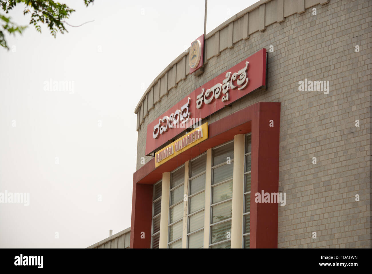 Bangalore, India, June 4, 2019 :Building of Ravindra Kalakshetra,Which is a cultural centre in Bangalore. - Stock Image