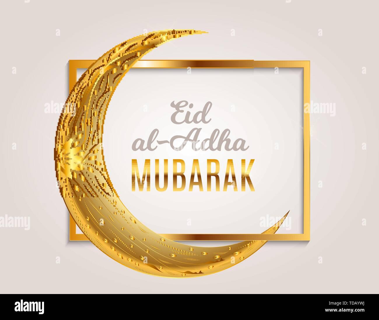 Eid al-Adha, Kurban Bayrami muslim festival of sacrifice