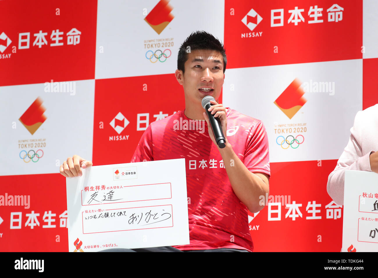 Yoshihide Kiryu, JUNE 17, 2019 : Nippon Life Holds Press Conference on Recruiting Torch Runners for the Tokyo 2020 Olympic Games, in Tokyo, Japan. Credit: YUTAKA/AFLO SPORT/Alamy Live News - Stock Image
