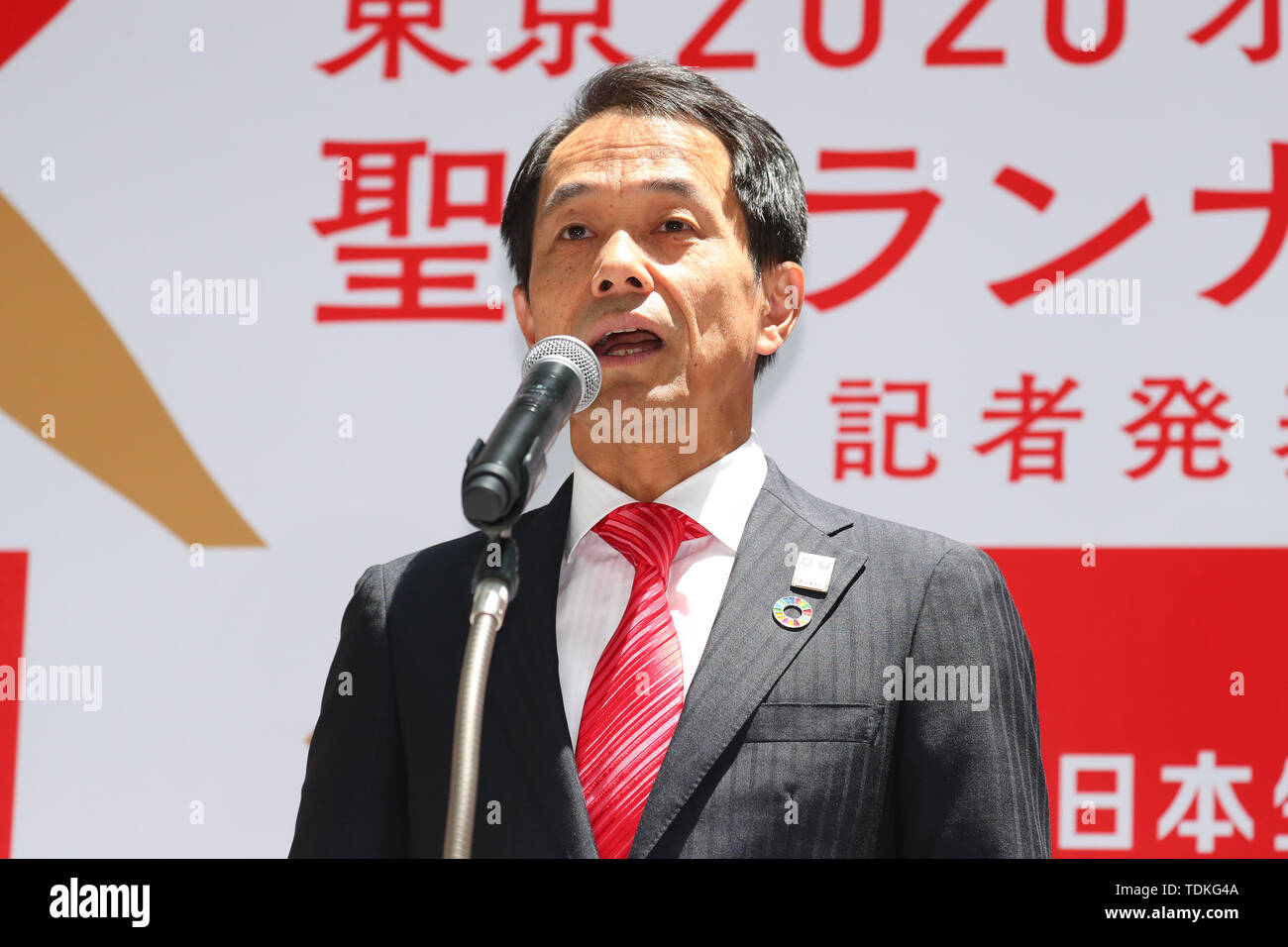 Hiroshi Shimizu, JUNE 17, 2019 : Nippon Life Holds Press Conference on Recruiting Torch Runners for the Tokyo 2020 Olympic Games, in Tokyo, Japan. Credit: YUTAKA/AFLO SPORT/Alamy Live News - Stock Image
