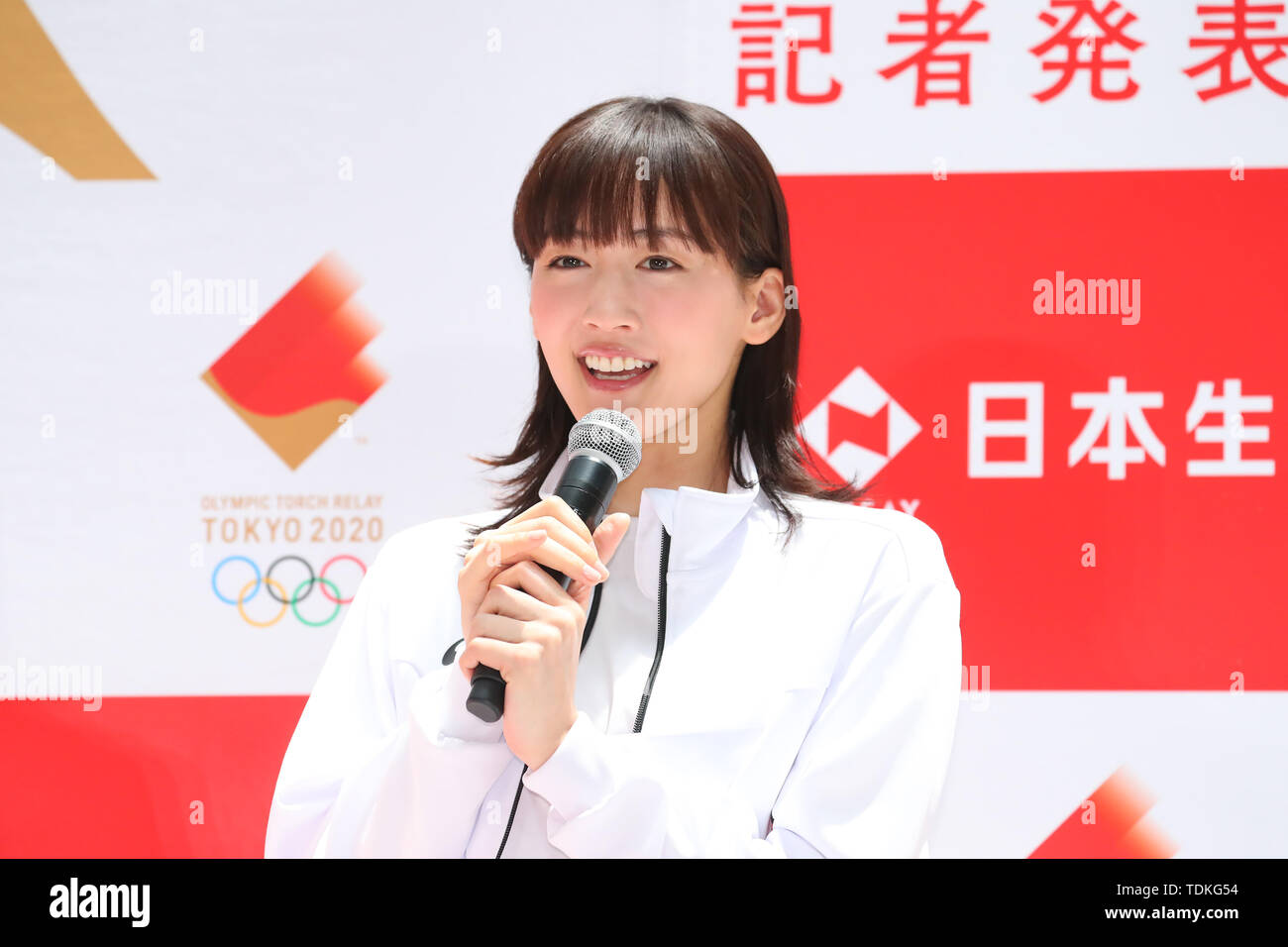 Haruka Ayase, JUNE 17, 2019 : Nippon Life Holds Press Conference on Recruiting Torch Runners for the Tokyo 2020 Olympic Games, in Tokyo, Japan. Credit: YUTAKA/AFLO SPORT/Alamy Live News - Stock Image
