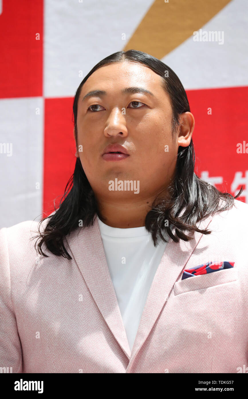 Ryuji Akiyama, JUNE 17, 2019 : Nippon Life Holds Press Conference on Recruiting Torch Runners for the Tokyo 2020 Olympic Games, in Tokyo, Japan. Credit: YUTAKA/AFLO SPORT/Alamy Live News - Stock Image