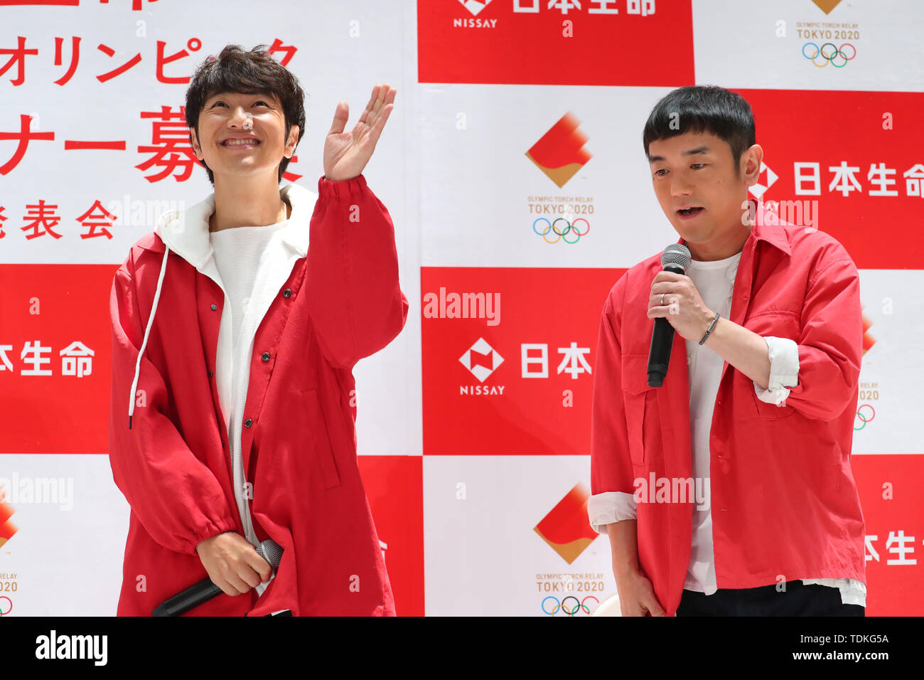 (L to R) Yujin Kitagawa, Koji Iwasawa, JUNE 17, 2019 : Nippon Life Holds Press Conference on Recruiting Torch Runners for the Tokyo 2020 Olympic Games, in Tokyo, Japan. Credit: YUTAKA/AFLO SPORT/Alamy Live News - Stock Image